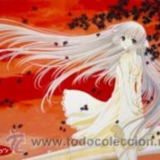 Cómics: POSTER CHOBITS PINK. CLAMP. Lote 25108450