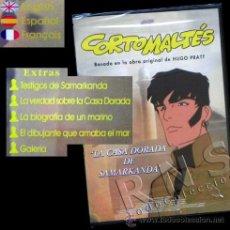 Cómics: CORTO MALTÉS DVD LA CASA DORADA DE SAMARKANDA - HUGO PRATT PERSONAJE D CÓMIC DIBUJOS ANINADOS EXTRAS. Lote 29932185