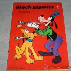 Comics : ENTRETENIMIENTOS BLOCK GIGANTE Nº 1. SUSAETA 1974. WALT DISNEY. DIFÍCIL!!!!!!. Lote 32514464