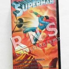 Cómics: SUPERMAN LOS SABOTEADORES - VÍDEO VHS - PERSONAJE DE CÓMIC Y PELÍCULA DIBUJOS ANIMADOS - DIFÍCIL. Lote 38847962