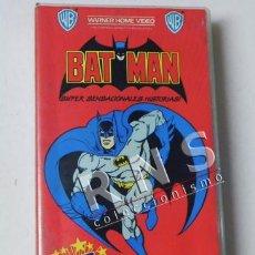 Cómics: BATMAN - COLECCIÓN SUPER PODERES - SUPERHÉROE PERSONAJE DE CÓMIC Y CINE VHS AÑOS 80 DIBUJOS ANIMADOS. Lote 39896845