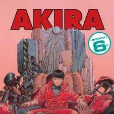 Cómics: PÓSTERS. CÓMICS. PORTAFOLIO AKIRA - KATSUHIRO OTOMO. OFERTA!!!. Lote 125968548