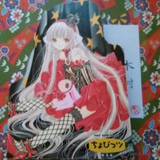 Cómics: CHOBITS CLAMP MANGA ANIME POSTCARD . Lote 46281881