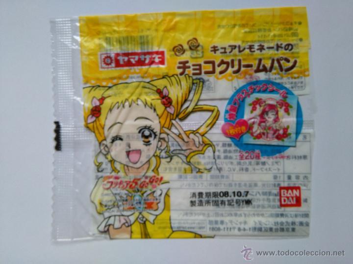 pretty cure 5 go go japan booster envoltorio