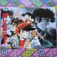 Cómics: ASHITA NO JOE ROCKY TETSUYA CHIBA KODANSHA POSTCARD. Lote 50278327