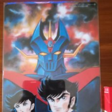 Cómics: SHITAJIKI MAZINGER GREAT MAZINGER MAZINKAISER MANGA ANIME BY RECORTITOS. Lote 52158621