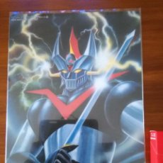 Cómics: SHITAJIKI MAZINGER GREAT MAZINGER MAZINKAISER MANGA ANIME BY RECORTITOS. Lote 52158672