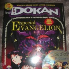 Cómics: EVANGELION, ESPECIAL DOKAN. Lote 54010962