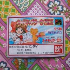 Cómics: CATALOGO GACHAPON CLAMP CARD CAPTOR SAKURA. Lote 54846543
