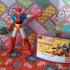 Cómics: GETTER ROBOT ROBO GETTA G GO NAGAI AUTOR DE MAZINGER Z. Lote 56470636