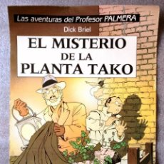 Cómics: POSTER CARTEL PUBLICITARIO AVENTURAS PROFESOR PALMERA EL MISTERIO DE LA PLANTA TAKO JUVENTUD. Lote 57609588