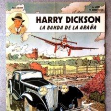 Cómics: POSTER CARTEL PUBLICITARIO PUBLICIDAD HARRY DICKSON LA BANDA DE LA ARAÑA EDITORIAL JUVENTUD. Lote 57609647