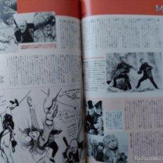 Cómics: RECORTES SYLVESTER STALLONE JAPAN JAPON . Lote 60361959