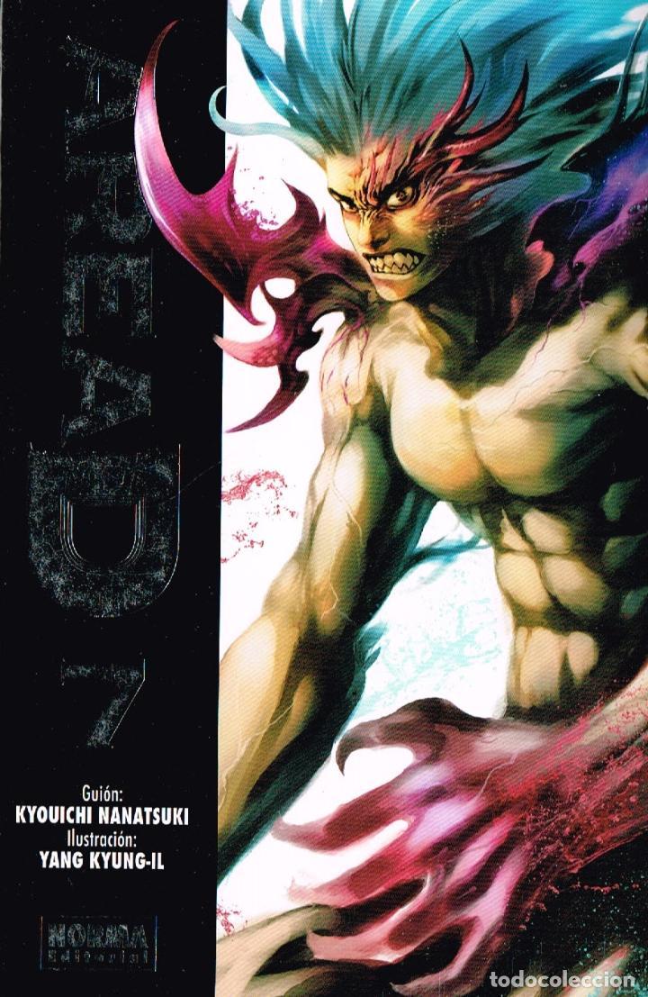 AREA D Nº 7,MANGA .NORMA EDITORIAL (Tebeos y Comics - Comics Merchandising)
