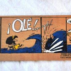 Cómics: CUADRO DE MADERA COMIC MAFALDA PARA COLGAR EN LA PARED. 1990 QUINO. [NUEVO] TABLA DE MADERA. Lote 67695617