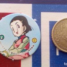 Cómics: BOLA DE DRAGON DRAGON BALL GT MEGA TAZO SMALL SIZE CAP MENKO SHOOTER TAZOS . Lote 74219575