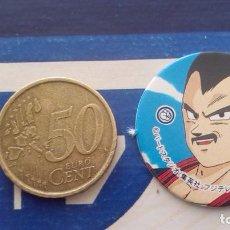 Cómics: BOLA DE DRAGON DRAGON BALL GT MEGA TAZO SMALL SIZE CAP MENKO SHOOTER TAZOS . Lote 74219595