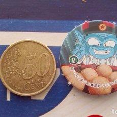 Cómics: BOLA DE DRAGON DRAGON BALL GT MEGA TAZO SMALL SIZE CAP MENKO SHOOTER TAZOS . Lote 74219619