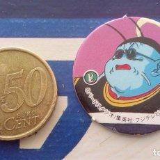 Cómics: BOLA DE DRAGON DRAGON BALL GT MEGA TAZO SMALL SIZE CAP MENKO SHOOTER TAZOS . Lote 74219639