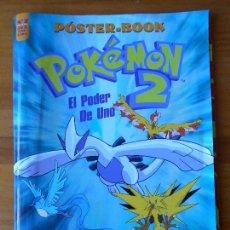 Cómics: POKEMON 2 POSTER-BOOK Nº 2 - PLANETA - 32 POSTERS DIFERENTES (T1). Lote 80911740