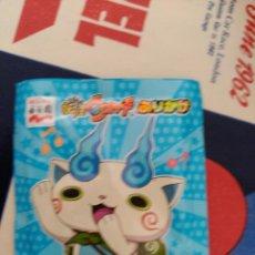 Comics : YOKAI WATCH SOBRE DE FURIKAKE JAPAN SIN ABRIR. Lote 81861804