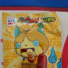 Comics : YOKAI WATCH SOBRE DE FURIKAKE JAPAN SIN ABRIR. Lote 81861920