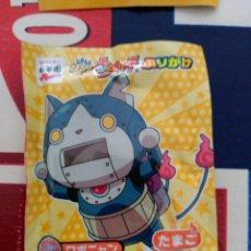 Comics : YOKAI WATCH SOBRE DE FURIKAKE JAPAN SIN ABRIR. Lote 81861948
