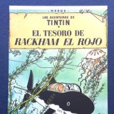 Cómics: FLYER TARJETA PUBLICITARIA TIPO POSTAL JUVENTUD - TINTIN TESORO DE RACKHAM EL ROJO - CARTULINA MATE. Lote 83760452