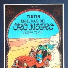 Cómics: FLYER TARJETA PUBLICITARIA TIPO POSTAL JUVENTUD - TINTIN EL PAÍS DEL ORO NEGRO - CARTULINA BRILLANTE. Lote 83762756