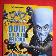 Cómics: MEGAMIND METRO MAN CITY LIBRO GUIA PELICULA CON DESPLEGABLE GAFAS 3D DREAMWORKS NUEVO . Lote 86296432