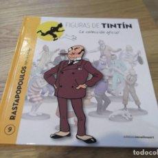 Cómics: LIBRO FIGURAS TINTÍN. RASTAPOPOULOS. SIN FIGURA NI CARNET. COLECCIÓN OFICIAL. Nº 9. Lote 87110036