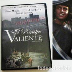 Cómics: EL PRÍNCIPE VALIENTE DVD PELÍCULA E MEDIA JAMES MASON WAGNER PERSONAJE DE CÓMIC CORTE DEL REY ARTURO. Lote 88934060
