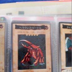 Comics : YU GI OH YUGIOH CARD JAPONESA 69 . Lote 98399403