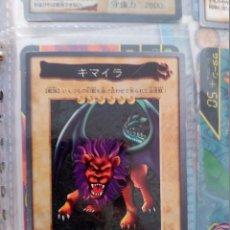 Comics : YU GI OH YUGIOH CARD JAPONESA . Lote 98399487