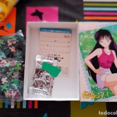 Cómics: SAILOR MOON SAILOR MARS MARTE REI HINO THE PUZZLE. Lote 98964495