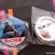 Cómics: CHAPA CAN BADGE MEMORABILIA JAPAN LACCO MONOGATARI. Lote 104822371