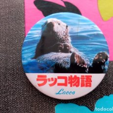 Cómics: CHAPA CAN BADGE MEMORABILIA JAPAN LACCO MONOGATARI. Lote 104822423