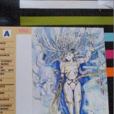 Comics: MASAMUNE SHIROW BLACK MAGIC TAPE CARD INDEX. Lote 109712507