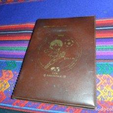 Cómics: MUNDI-GUÍA CYS COPA MUNDIAL DE FÚTBOL ESPAÑA 82 1982 CON SPORT BILLY. MUY BUEN ESTADO Y RARA.. Lote 113470175