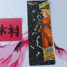 Comics: DRAGON BALL EMPTY BLISTER AND BOOSTER . Lote 123842043