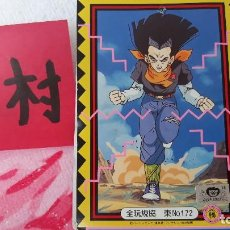 Comics: DRAGON BALL EMPTY BLISTER AND BOOSTER . Lote 123842519