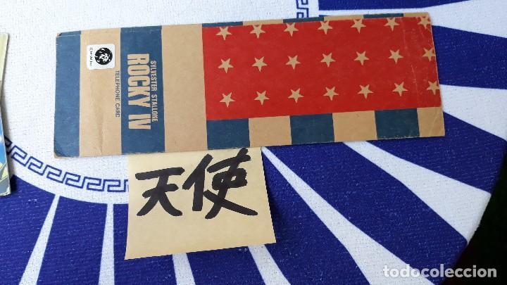 SYLVESTER STALLONE RAMBO ROCKY IV JAPAN MEMORABILIA (Tebeos y Comics - Comics Merchandising)