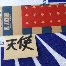Cómics - sylvester stallone rambo ROCKY IV JAPAN MEMORABILIA - 128186083