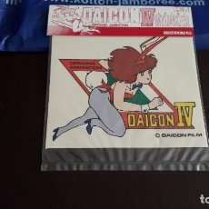 Cómics: DAICON SEAL STICKER JAPAN . Lote 128628799