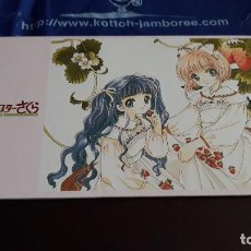Cómics: CLAMP CARD CAPTOR SAKURA POSTCARD JAPAN . Lote 128647663