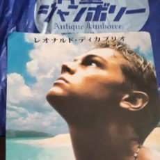 Cómics: LEO DICAPRIO LA PLAYA THE BEACH JAPAN INFORMATION PANFLET . Lote 128676887