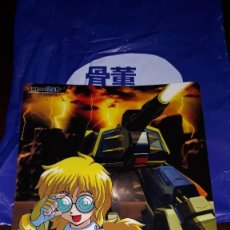 Cómics: CLEAR FOLDER ROBOT 3 HINATA . Lote 128677683