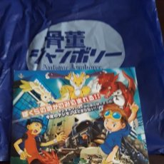 Cómics: DIGIMON TAMERS ONE PIECE FILM JAPAN PANFLET . Lote 128677743