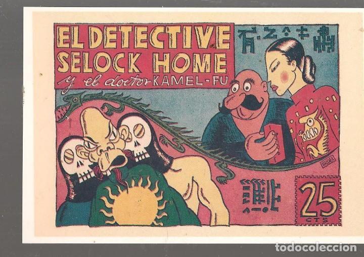 PORTADA DEL Nº 1. FICHA DE: SELOCK HOME. HISPANO AMERICANA EDC. 1946. (RF.MA)B/10 (Tebeos y Comics - Comics Merchandising)