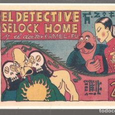 Fumetti: PORTADA DEL Nº 1. FICHA DE: SELOCK HOME. HISPANO AMERICANA EDC. 1946. (RF.MA)B/10. Lote 132471718